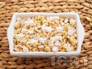 Десерт от варено жито за помен с орехи и локум